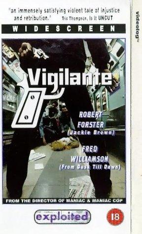 vigilante-vhs