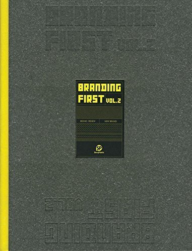 Branding First by Sendpoints Publishing Co. (2015-10-01)