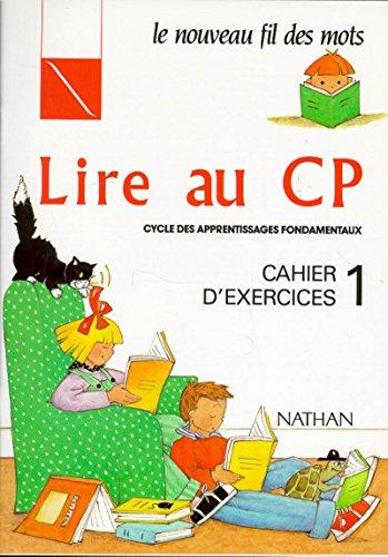 Lire au CP, Cahier d'exercices, n°1