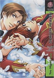Gakuen Heaven Edition simple Tome 3