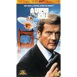 James Bond 007 - A view to a kill
