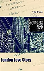 London Love Story -伦敦爱情故事(中文版) (伦敦单身女郎 Book 1)