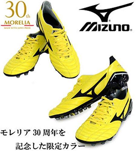 Mizuno Morelia Neo MD fabriqué au Japon Ltd F62 Jaune