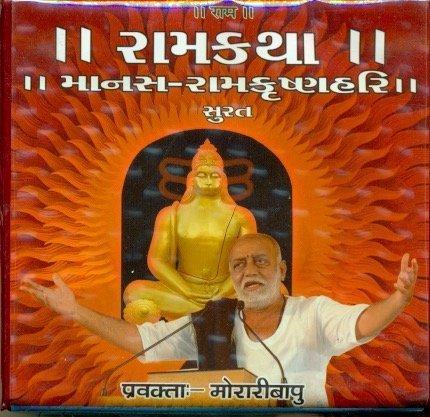 Preisvergleich Produktbild ,  - ,  (), - (Ramkatha,  Manas - Hanuman Chalisa,  Gangtok (Sikkim), Part-8) - 9 DVDs