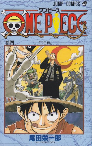 One Piece, Tome 4 :