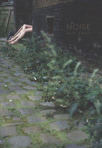 Noise par Kumi Oguro