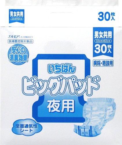 いちばん ビッグパッド男女共用 30枚(テープタイプ用)