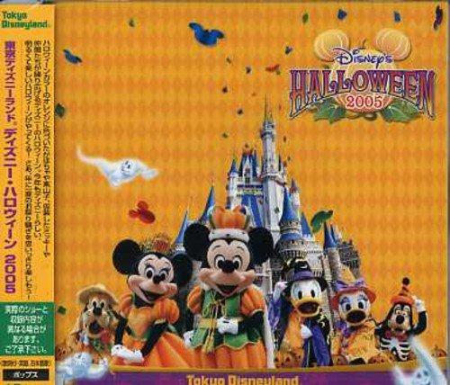 Disney's Halloween 2005