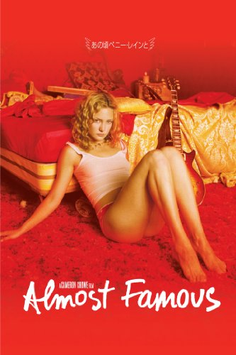 almost-famous-fast-beruhmt-dt-ov
