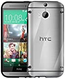 HTC One-2 M8 Phone Bumper Case Cover Black Silicone Edges