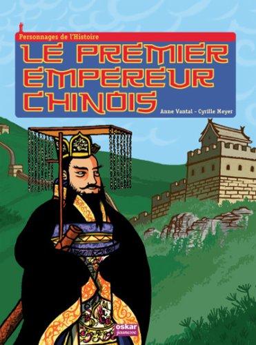 Le premier empereur chinois