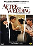 After The Wedding (2006) All Region DVD (Region 1,2,3,4,5,6 Compatible). A film by Susanne Bier. Original Danish title 'Efter Brylluppet' by Mads Mikkelsen
