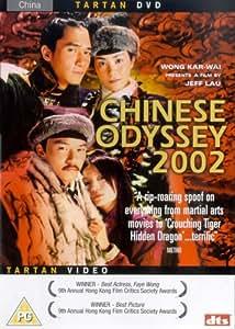 Chinese Odyssey 2002 [2002] [DVD]
