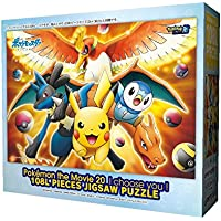 Comparador de precios 108 Piezas Puzzle Movie Version Pokemon Te Elijo A Ti Pelicula Kimi Ni Kimeta (26 x 38cm) - precios baratos