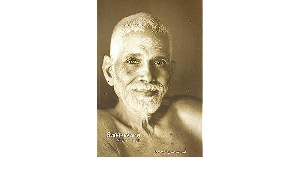 Saddarsana of Bhagavan Sri Ramana Maharsi (Text