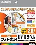 ELECOM Inkjet bedruckbare CD/DVD Label Glossy 20Blatt edt-kudvd1s (Japan Import)