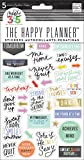 Me and My Big Ideas Create 365 Planner Stickers 5 Sheets/Pkg-Fitness,