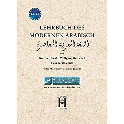 read lehrbuch des modernen arabisch pdf vinnyhoratio