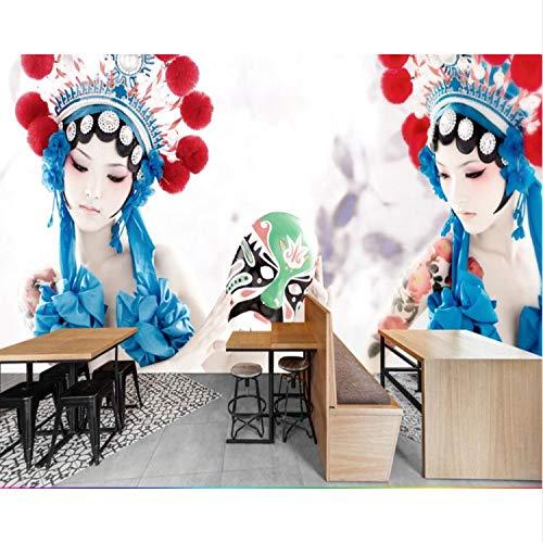 Wind Drama Entlastung Schönheit Kostüm Hotel Restaurant Hintergrund Wand 3D Wallpaper Mural Foto 300X210 Cm ()