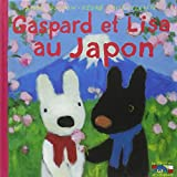 Les catastrophes de Gaspard et Lisa, Tome 22 : Gaspard et Lisa au Japon