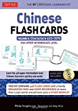 Chinese Flash Cards Kit Volume 3: HSK Upper Intermediate Level