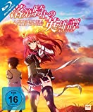 A Chivalry of a Failed Knight - Complete Edition (12 Folgen) [Blu-ray]