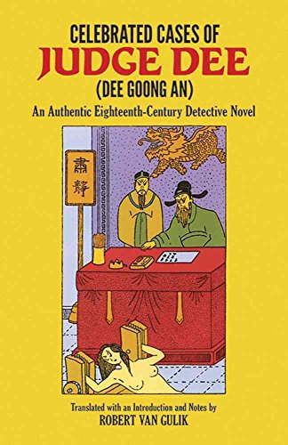 (Celebrated Cases of Judge Dee (Dee Goong An) (Dover)) By Gulik, Robert Hans Van (Author) Paperback on (06 , 1976)