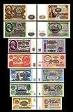 *** 5.Serie - Ausgabe 1961 - 1 - 100 russische Rubel - 7 alte Banknoten - Reproduktion ***