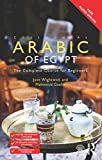 Colloquial Arabic of Egypt: The Complete Course for Beginners (English Edition)