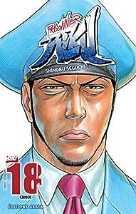 Prisonnier Riku Edition simple Tome 18
