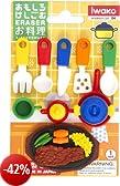 Set 10 gomme x cancellare utensili da cucina di Iwako