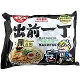 Nissin Demae Ramen Instant Noodle Black Garlic Oil Tonkotsu Flavour 100g (5 packs)