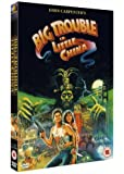 Big Trouble In Little China [1986] [DVD]