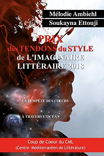 Prix des Tendons du Style de l'imaginaire littéraire. (L'AILLEURS EST ICI)