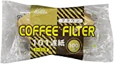 Carita Marron 100 filtres à café en Papier-filtre 101 Japon (Allemagne, l'emballage et la notice sont écrites en japonais)