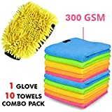 #7: AllExtreme Combo Pack of Microfiber Car Washing Super Absorbent Reusable Mitt Dusting Cleaning Glove with Towels - 10-Towels and 1-Glove (10-Towels + Yellow Glove)