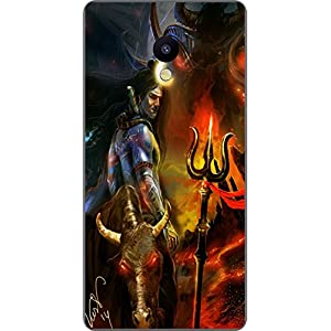 Shengshou Lord Shiva Design Mobile Back Cover for Meizu M5 - Gold Yellow