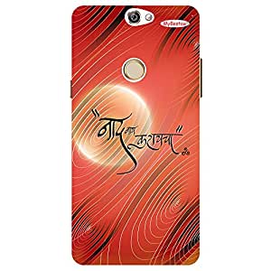Nad Nay Karaycha - Mobile Back Case Cover For COOLPAD MAX