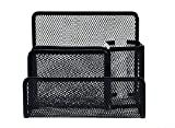 #6: DZQA Pen Holder, Stationery File Paper Organizer, Storage Collection for Office, Office Mesh Desk Organizer, Walmart 4 Part Metal Pen Pencil Storage Rack, File Storage Rack (Black Color)