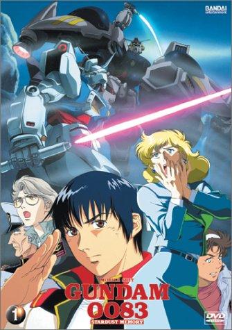 Mobile Suit Gundam 0083: Stardust Memory, Vol. 1 [DVD] [Import] (Mobile Suit Gundam 0083)