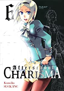 Afterschool Charisma Edition simple Tome 6