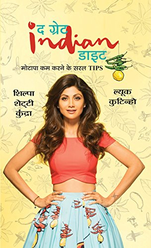The Great Indian Diet Hindi By Kundra Shilpa Shetty