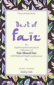 Best of Faiz