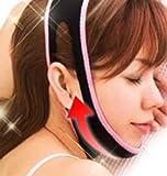 SODACODA Gesichtsanhebendes Band - Formt Ihr Gesicht in schönes Oval ohne eine Operation, Ergebnise bereits am nächsten Morgen!