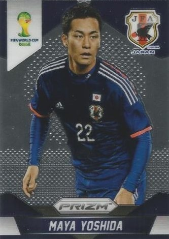 Panini Prizm World Cup Brazil 2014 Base Card # 197 Maya Yoshida Japan (Trading Cards Prizm)