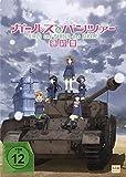 Girls und Panzer - Das Finale: Teil 1 - Limited Edition