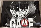 Tottori begrenzte Detective Conan Conan-Einkaufstasche Conan Detektei Aoyama Gosho Folk Museum Tasche Schwarz
