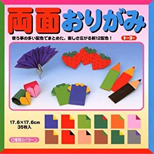 Carta Origami - Carta Origami bicolore - 12 combinazioni di colori assortiti - 35 fogli - 17,6cm x 17,6cm