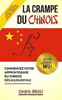 La Crampe du Chinois par [Beau, Cédric]