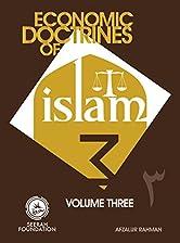 Economic Doctrines of Islam - Volume 3